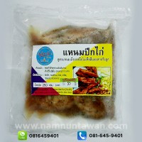 Fermented Chicken Wings (250 gram)