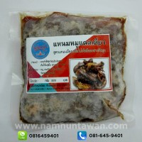 Fermented Sun Dried Pork (250 gram)