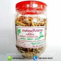 Sununta Bamboo Caterpillar (200 gram)
