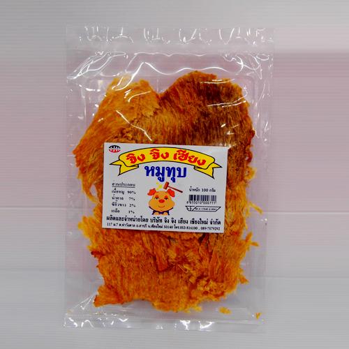 หมูทุบ จิง จิง เฮียง (100 กรัม)