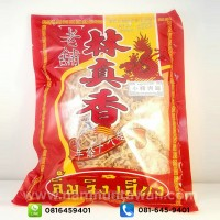 Bird Nest Shredded Pork (200 gram)