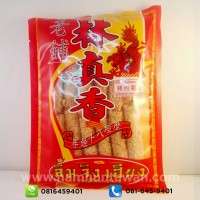 Shredded Pork Sticks  (150 gram)