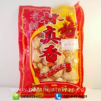 Shredded Pork Ball (200 gram)