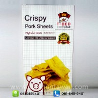 Crispy Port Sheets (40 gram)