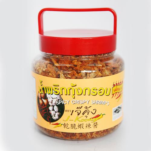 น้าพริกกุ้งกรอบ เผ็ดมาก (300 กรัม)