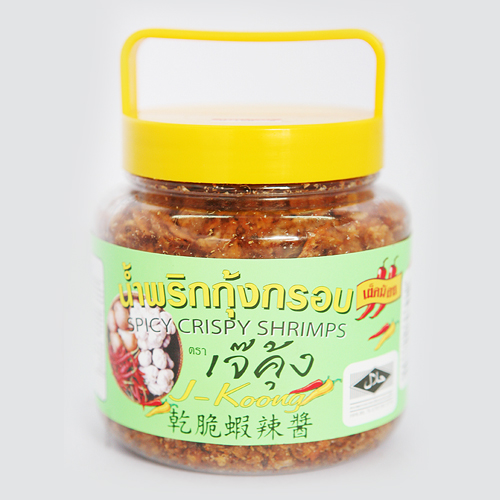 น้ำพริกกุ้งกรอบ เผ็ดน้อย (300 กรัม)