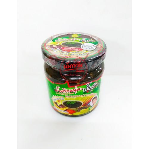 น้ำพริกหนุ่ม น้ำปู๋ (200 กรัม)