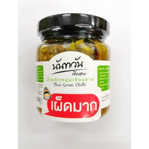 น้ำพริกหนุ่ม นันทวัน เจียงฮาย เผ็ดมาก (170 กรัม) 2 กระปุก