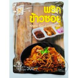 พริกแกง ข้าวซอย (500 กรัม)