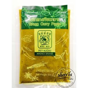 พริกแกง เขียวหวาน (500 กรัม)