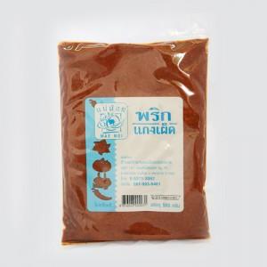 พริกแกงเผ็ด (500 กรัม)