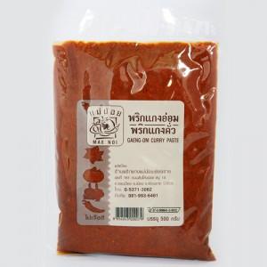 พริกแกงอ่อม พริกแกงคั่ว (500 กรัม)