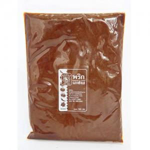 พริกแกงฮังเล (500 กรัม)