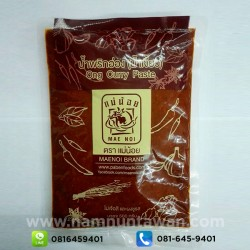 Nam Ngeaw Paste (Uncooked) by Mae Noi  (500 g..