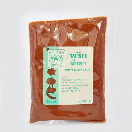 พริกน้ำยา (500 กรัม)