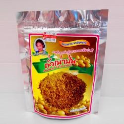 Soybean Fermented (Powder) by Mae Marasri (10..