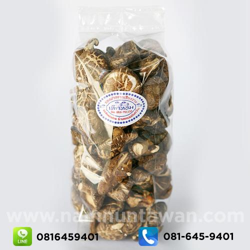 เห็ดหอมแห้ง (500 กรัม)