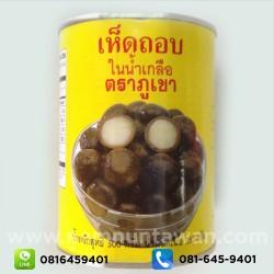 เห็ดถอบในน้ำเกลือ กระป๋องเหลือง  (500 กรัม)