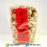 Dried Shiitake (Small) 500 gram