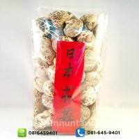 Dried Shiitake (Large) 500 gram