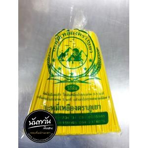 หมี่เหลือง ข้าวซอย ห่อใหญ่ (850 กรัม)