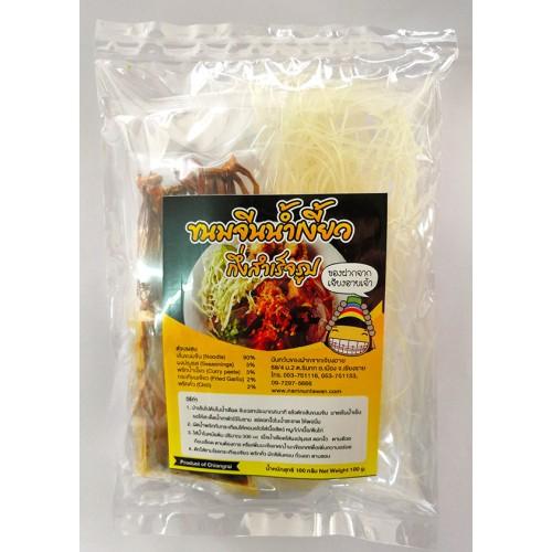 ขนมจีนน้ำเงี้ยว กึ่งสำเร็จรูป 100 กรัม