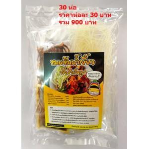 ขนมจีนน้ำเงี้ยว กึ่งสำเร็จรูป (100 กรัม) 30 ห..