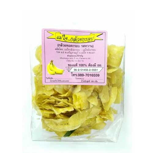 กล้วยกรอบ แม่ใจ (150 กรัม)