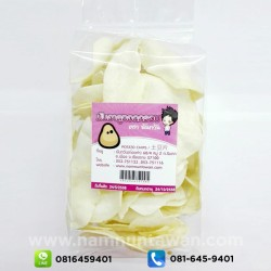 Potato Chips Nuntawan (60 gram)