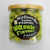 Coated Peanuts Wasabi Flavour (230 gram)