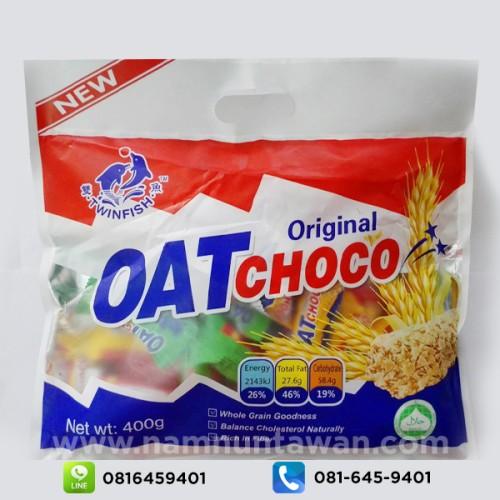 ขนมเวเฟอร์ OAT Choco รส ดั้งเดิม (400 กรัม)