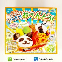 Popin Cookin DIY Bento Kit (70 gram)