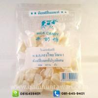 Milk Candy (110 gram)