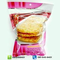 Rice Cracker with Shrimp (115 gram)