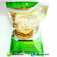 Rice Cracker with Pork Floss and Seaweed ..