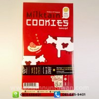 Milktain Cookies Red Velvet (300 gram)