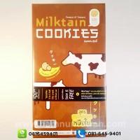 Milktain Cookies Double Chunk (300 gram)