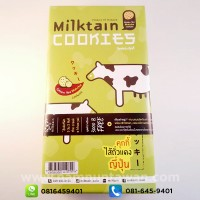 Milktain Cookies Green Tea Matcha (300 gr..