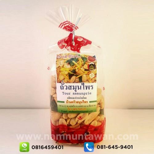 ถั่วสมุนไพร บ้านครัวสมุนไพร (160 กรัม)