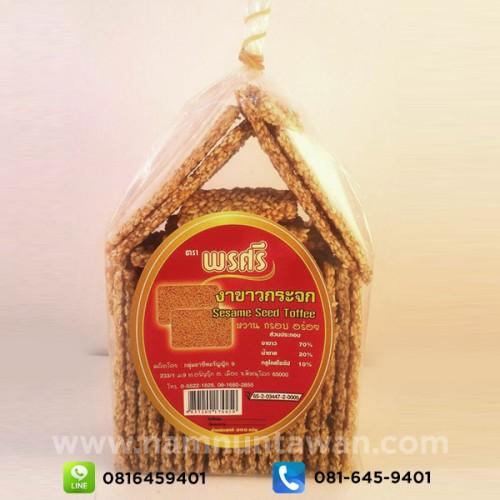 งาขาวกระจก พรศรี  (250 กรัม)