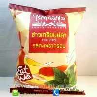 Fish Chips Sweet Basil Flavour (30 gram)