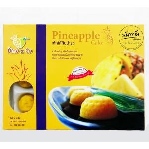 เค้กไส้สับปะรด ตรา Pine & Co (120 กรัม)