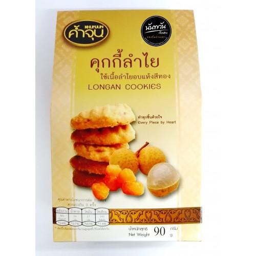 คุกกี้ลำไย (90 กรัม)
