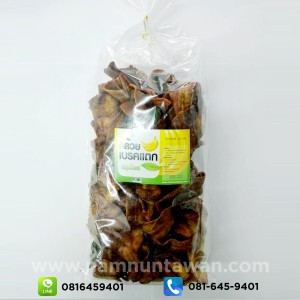 กล้วยเบรคแตก สมุนไพร นันทวัน (250 กรัม)
