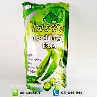 Okra Chips Wasabi Flavour (40 gram)