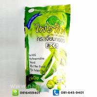 Okra Chips Seaweed Flavour (40 gram)
