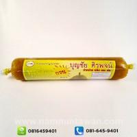 Preserved Durian (350 gram)