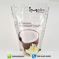 Coconut Chips (40 gram)