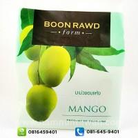 Dried Mango (150 gram)