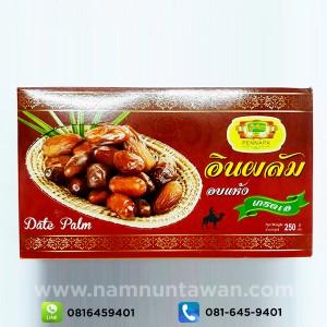 อินผลัมอบแห้ง (เกรดเอ) Pennapa (250 กรัม)